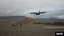 میدان هوایی بامیان