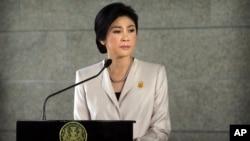 PM Thailand Yingluck Shinawatra hari Rabu (25/12) mengusulkan pembentukan sebuah dewan reformasi untuk menyelesaikan krisis politik di sana.