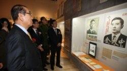 한국 민주주의 선거 역사 전시회 열려