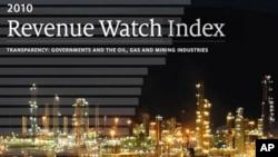 财政观察指标报告封面