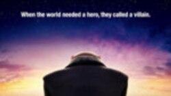 วิจารณ์ภาพยตร์: Despicable Me 2