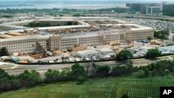 پنتاگون یا مقر وزارت دفاع ایالات متحدۀ امریکا