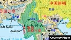 清缅战争前的缅甸贡榜王朝及周边示意图