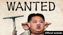 Nhóm hacker Anonymous đăng hình biếm họa nhà lãnh đạo Bắc Triều Tiên Kim Jong Un.