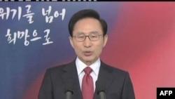 Južnokorejski predsednik Li Mjung Bak