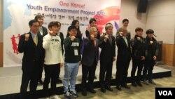 한국 전경련·남북하나재단, 탈북 대학생 취업역량 강화 교육 실시