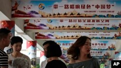 """北京的""""一帶一路""""宣傳標語(2018年6月29日)"""