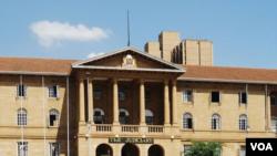 Mahakama ya juu Kenya