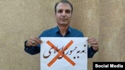 رضا مهرگان، فعال مدنی زندانی