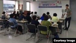 지난 7일 서울 종로구의 통일운동시민단체 '새롭고 하나된 조국을 위한 모임' 강의실에서 탈북민을 위한 언어교육이 진행 중이다.
