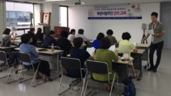 서울 민간단체, 탈북민 언어교육 지원
