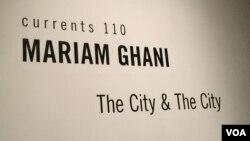 نمایشگاه شهر و شهر مریم غنی