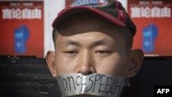 ڈاکٹر لی کے حق میں مظاہرے میں شریک ایک فرد (فائل)