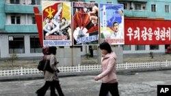 지난 19일 북한 평양, 평천구역의 거리. (자료사진)