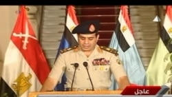 US Suspends Large Part of Military Assistance to Egypt