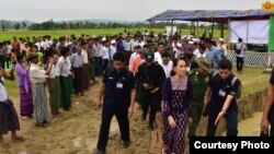 Daw aung san suu kyi trip to maungdaw (Myanmar State Counsellor Office)