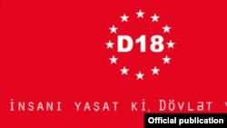 D18 Hərəkatı