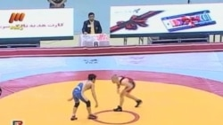 US, Iran Go to the Mat Together for Olympic Wrestling