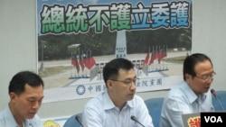 台灣在野黨國民黨就維護南中國海主權召開記者會。(美國之音張永泰拍攝)