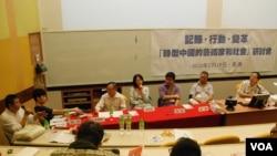 來自兩岸三地的藝術家及學者最近在香港舉行研討會,探討藝術與社會變革的關係