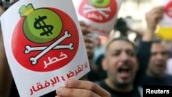 ეგვიპტელები საერთაშორისო სავალუტო ფონდის დელეგაციის ვიზიტს აპროტესტებენ