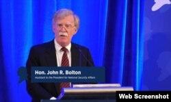 """Промова Болтона у """"Спілці Федералістів"""""""