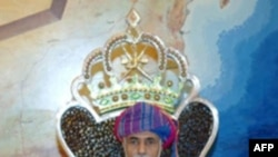 Quốc vương Qaboos của Oman