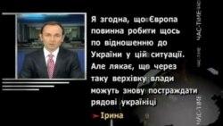 Українці хочуть санкцій щодо чиновників