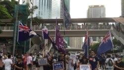 香港民間人權陣線近二十年來首次無法申請七一大遊行