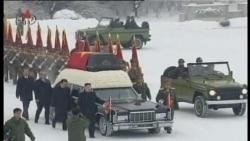 金正日葬礼在平壤举行