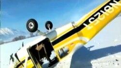 Літак сів догори дригом