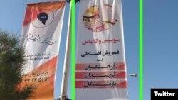 تصویر آگهی فروش سوسیس و کالباس قسطی در کرمان
