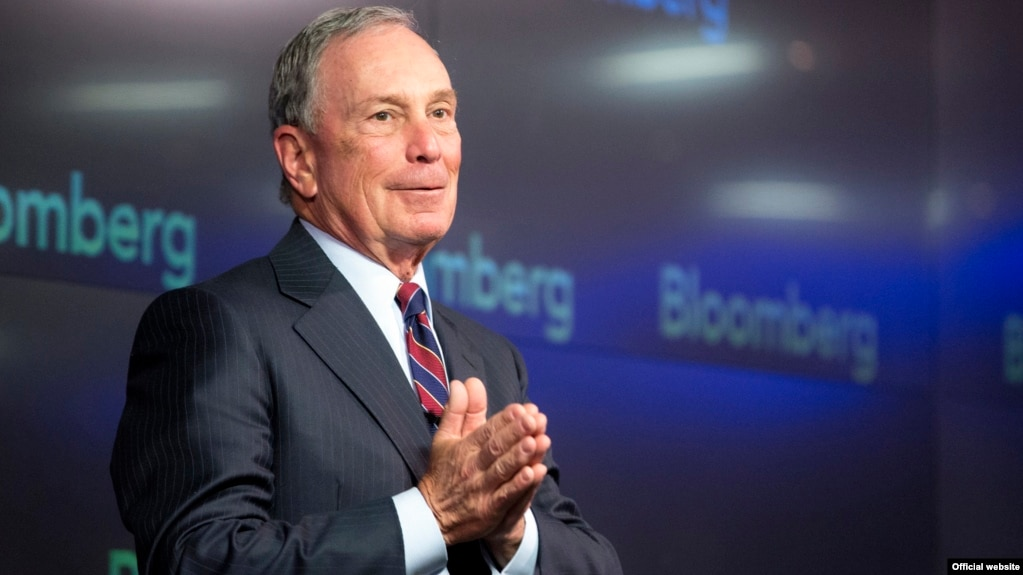 Ông Michael Bloomberg.