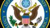 ABŞ İlqar Nəsibovun döyülməsini qınayan bəyanatla çıxış edib