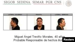 Migel Angel Trevino kecha chegaradagi Nuevo Laredo shahrida harbiylar tomonidan ushlandi.