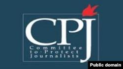 保護記者委員會標誌。