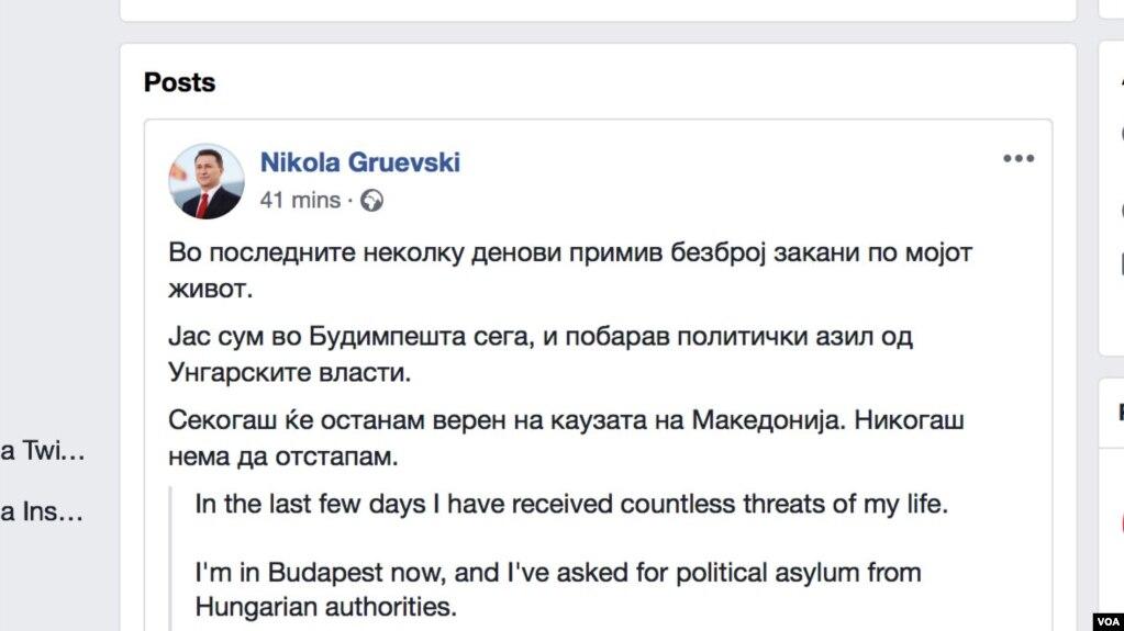 Konfirmohet: Nikolla Gruevski ndodhet në Hungari; kërkon strehim politik