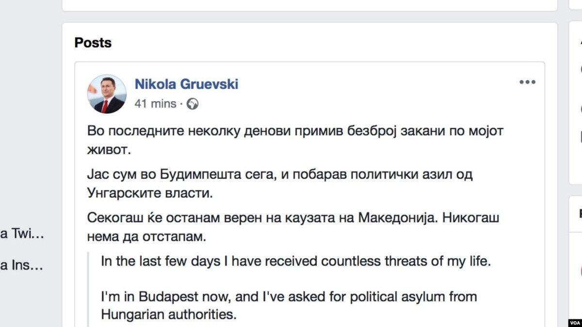 Konfirmohet  Nikolla Gruevski ndodhet në Hungari  kërkon strehim politik