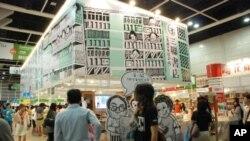 第22屆香港書展吸引接近95萬入場人次,打破歷年紀錄