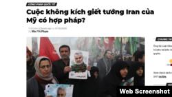 Bài viết Cuộc không kích giết tướng Iran của Mỹ có hợp pháp? của tác giả Mai Vũ Pham trên Luật khoa Tạp chí.