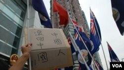 最近中港矛盾激化,有香港關注西藏人權問題的志願人士認為,情況與西藏沒有落實真正自治,產生抗拒感與不滿的情況類似 美國之音湯惠芸拍攝