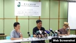 2018年7月29日,香港記者協會召開2018年言論自由年報發布會。 (網絡截圖)
