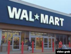 沃尔玛公司(视频截图)