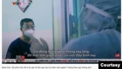 """Một hình ảnh trích xuất trong phóng sự mang tên """"Ranh Giới"""" của VTV1. (Hình: Trích xuất từ trang YouTube của VTVCab Tin Tức)"""