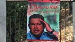 Дух Чавеса