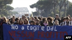 Рим. Италия. 25 ноября 2010 года