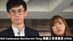 香港本土派青年新政梁頌恆、游蕙禎 (美國之音湯惠芸)