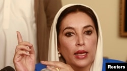 د پاکستان پخوانۍ وزيراعظمه بېنظيربټو په ۲۷م دسبمر کال ۲۰۰۷م کې په راولپنډۍ ښار کې يو ځانمرګي بريد کې وژل شوې وه.