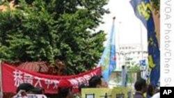 海钓船被扣 台保钓人士向日机构递抗议书