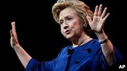 Hilari Klinton (arhivski snimak)